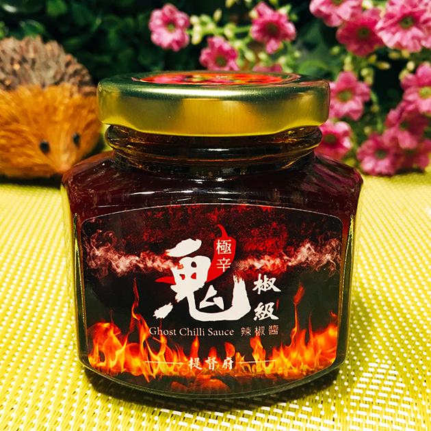 提督府頂級辣椒醬(鬼椒級) 1