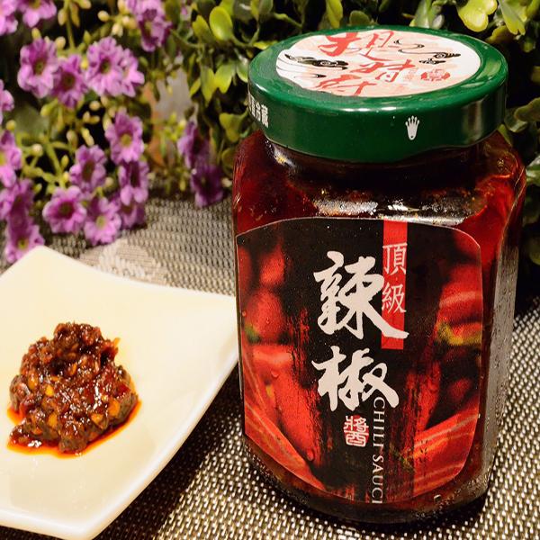 提督府頂級辣椒醬 2